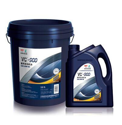 YC-900 通用发动机油