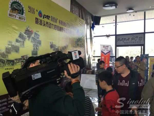 ptt润滑油携手CCTV-5 冠名卡丁车挑战赛成