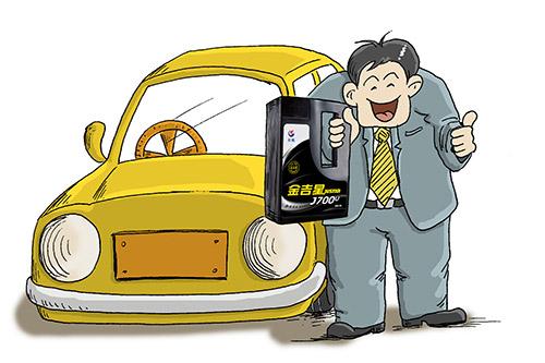 选用合成油 驾车更轻松