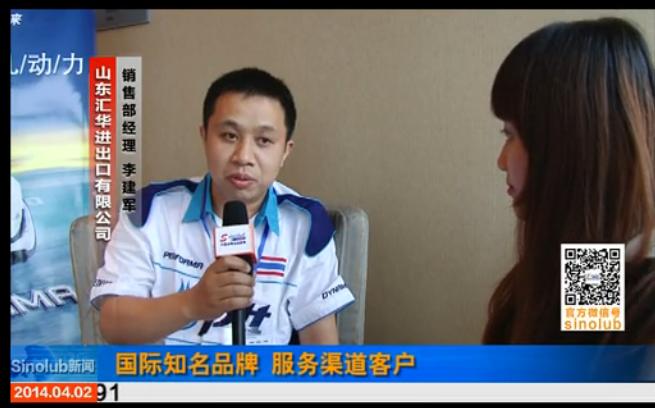 2014年PTT经销商年会专访 李建军先生