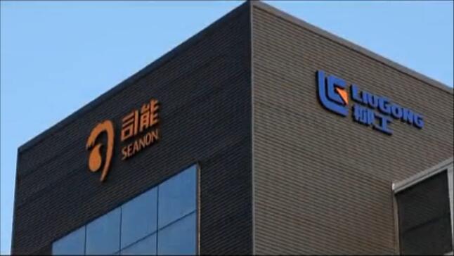 (2013)总评榜柳工司能润滑油获奖视频