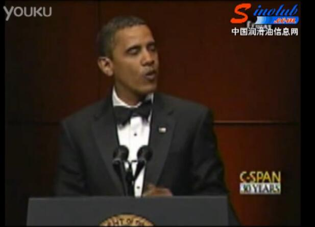 奥巴马演讲中Obama WD-40