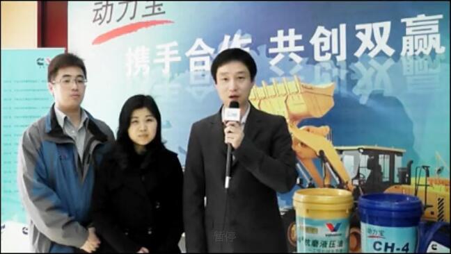 康胜公司2013年新春贺词
