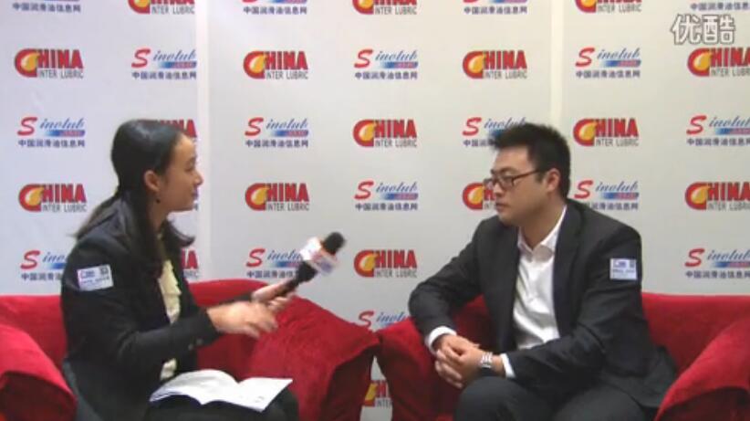 (2014)中国润滑油行业年度总评榜海湾润滑油企业获奖视频