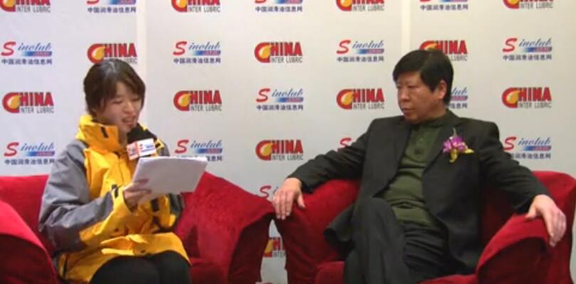 (2014)中国润滑油行业年度总评榜-GF润滑油获奖视频