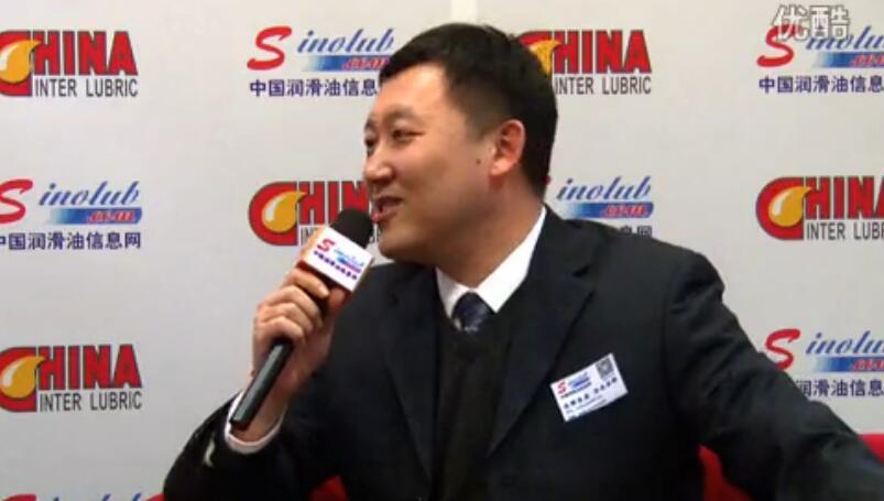 (2014)中国润滑油行业年度总评榜-意大利威尼升润滑油获奖