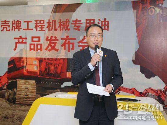 壳牌(中国)有限公司润滑油业务大陆及香港地区总经理沈坚发言