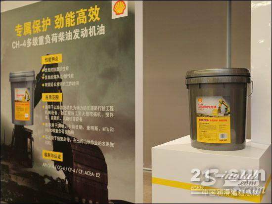 现场产品展示 CH-4多级重负荷柴油发动机油