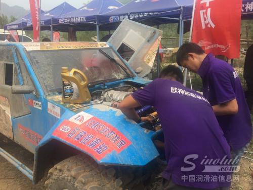 CCTV5直播欧神润滑油车队征战COC场地赛3