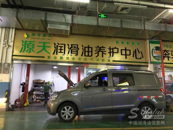 如何选择适合自己爱车的润滑油