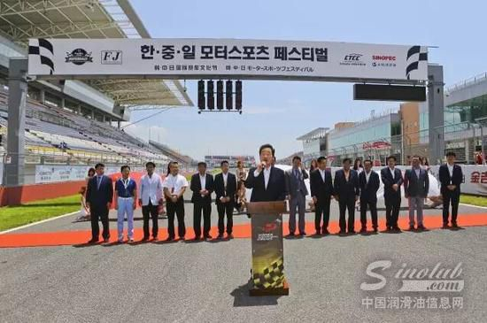 CTCC造访韩国