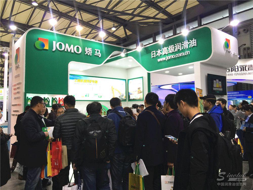 Bauma China 2016——山西日本能源润滑油有限公司展台风采