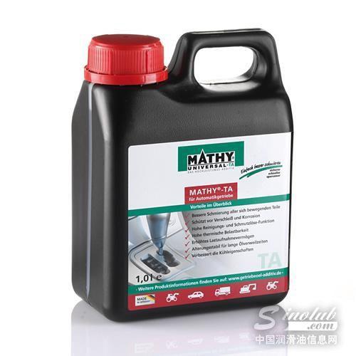车主必知:自动变速箱油液如何正确检查?