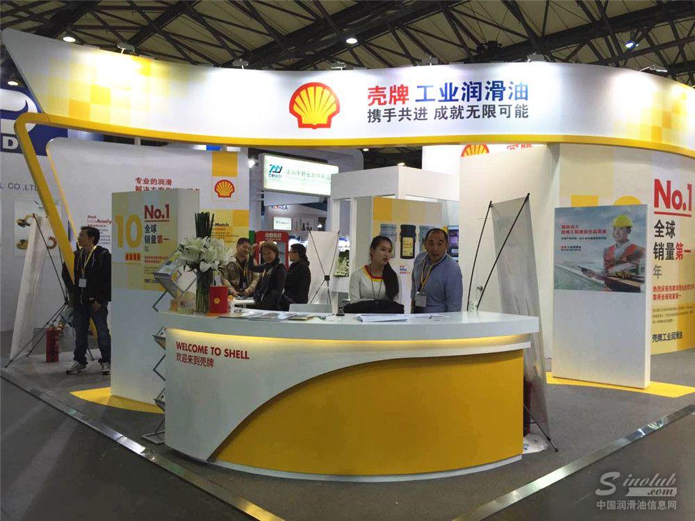 Bauma China 2016——壳牌(中国)有限公司展台风采