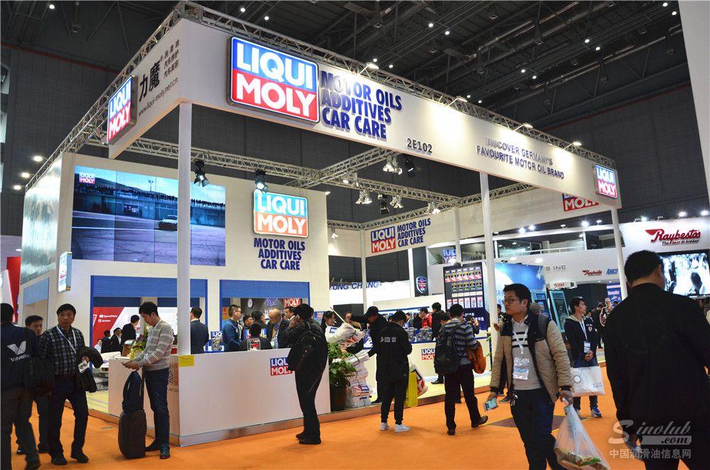 2016上海法兰克福汽配展——LIQUI MOLY力魔润滑油展台风采