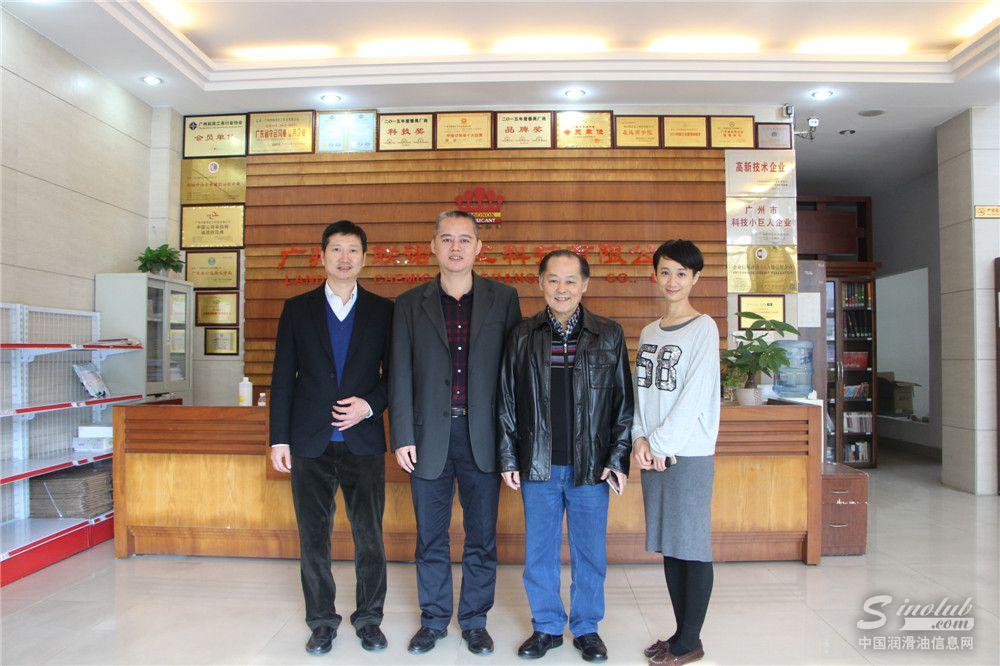 中国润滑油信息网走访设备润滑领域名企联诺化工