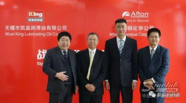 凯盈润滑油与雅富顿达成战略合作伙伴关系