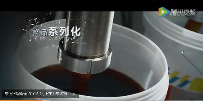 高科润滑油-江苏高科石化股份有限公司