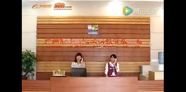 联诺润滑油-广州市联诺化工科技有限公司