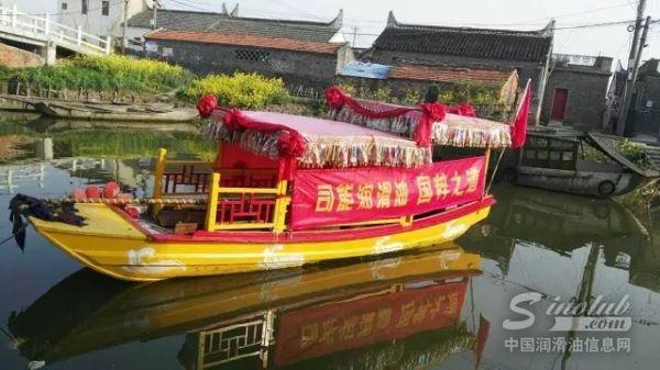 司能润滑油闪耀江苏兴化第六届国家非遗文化节