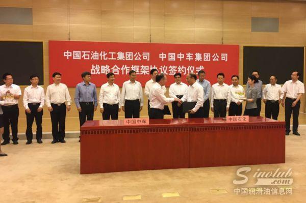 """长城润滑油撮合""""王炸"""" 中国石化-中国中车建立战略合作"""