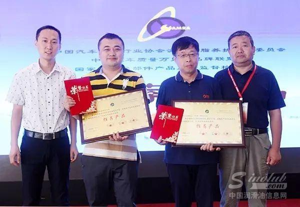 领航运霸柴机油被评为中国汽车维修行业协会推荐产品