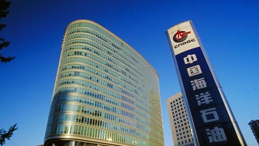 重磅!三季度业绩发布,中海油提前进入千亿级别公司