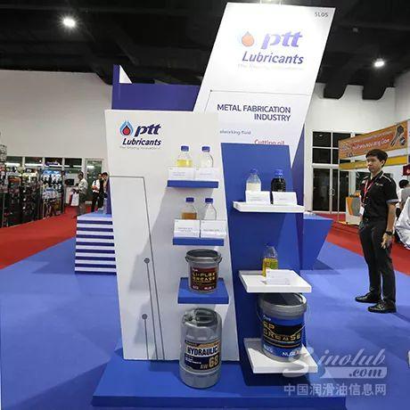 PTT润滑油在亚洲扩张