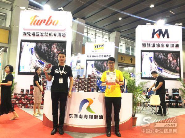 东润南海:以差异化发展开辟市场新局,服务行业进步