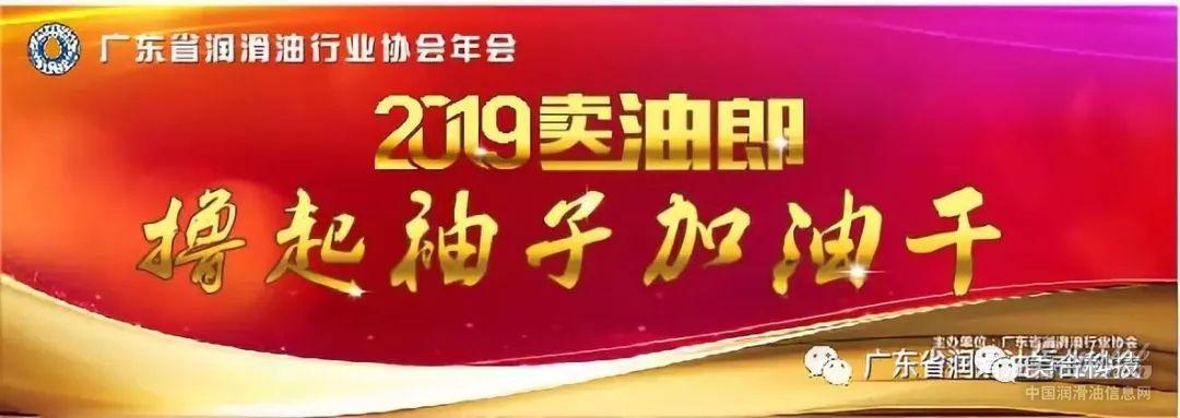 """喜讯!美合科技荣获2018年""""发明创新奖"""""""