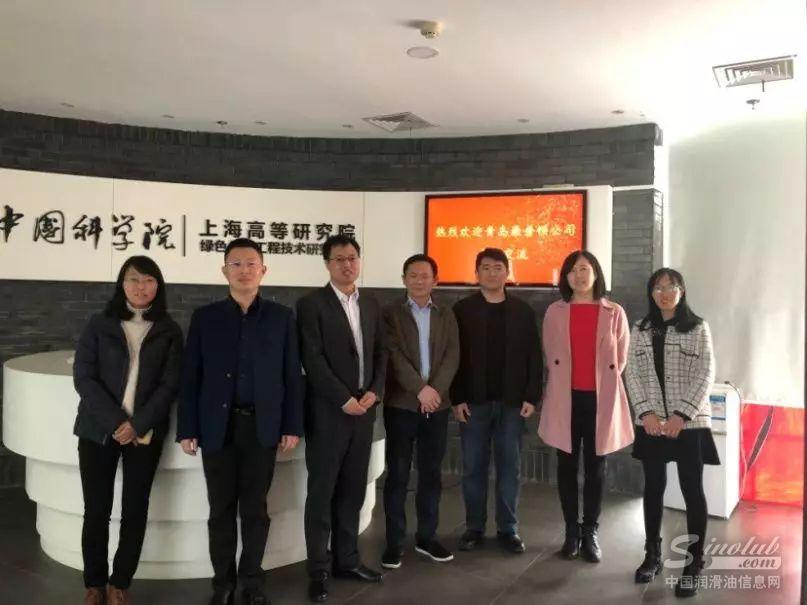 院企合作 共赢未来 —康普顿技术部到访中国科学院上海高等研究院