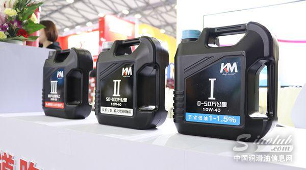 东润南海KM道路运输车专用油:分段式保养设计,三段里程,一路呵护