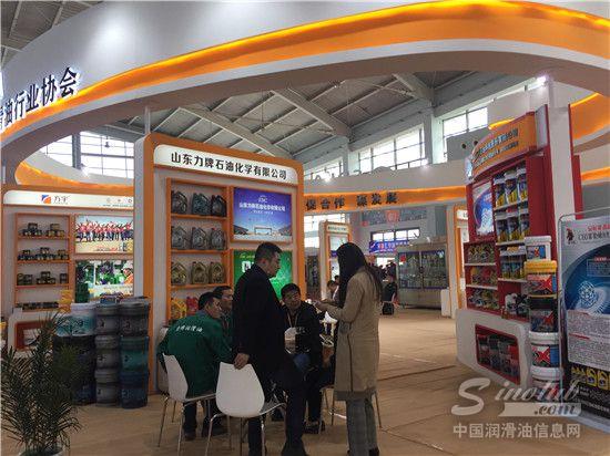 第13届沈阳国际油品及设备展展位风采:力牌