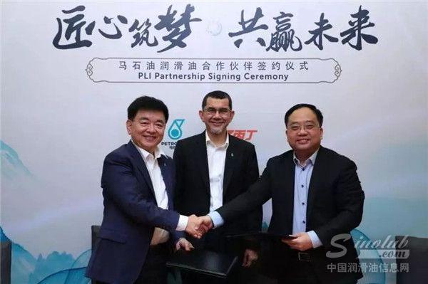 马石油润滑油中国与甲乙丙丁签订战略合作协议!