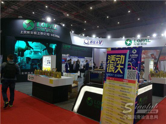 2018上海法兰克福展展台风采:龙蟠润滑油