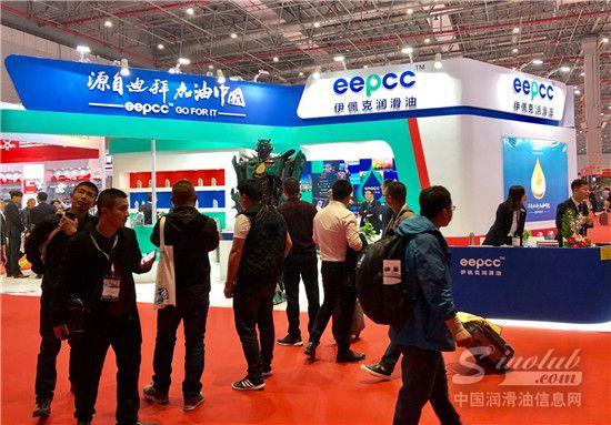 2018上海法兰克福展展台风采:伊佩克润滑油