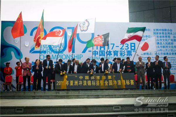 卫士石油携手硬虎赛车助力亚洲冲浪锦标赛