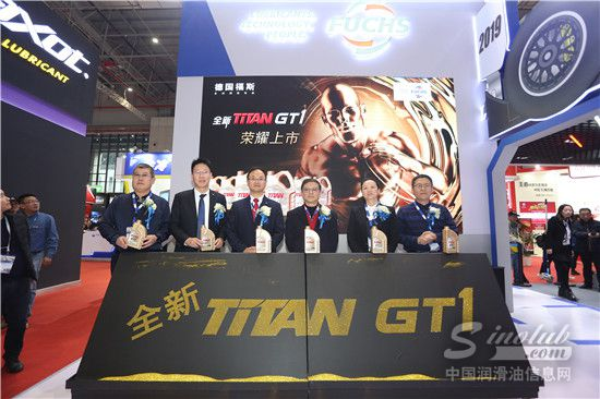 法兰克福展首日 —— 福斯 TITAN GT1新品荣耀上市