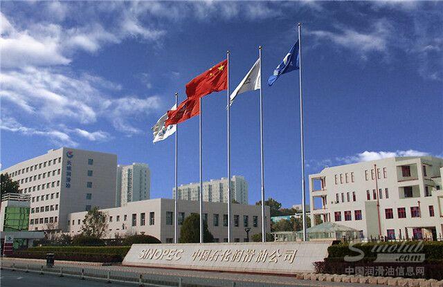 與國際同步,中國石化長城潤滑油全球首批獲得API SP認證