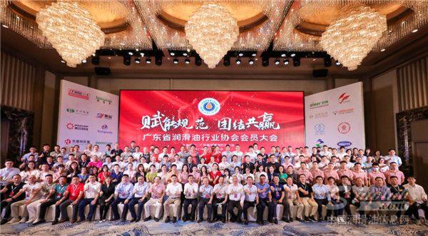 热烈祝贺富兰克总裁范承东当选广东省润滑油行业协会会长!