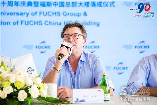 福斯油品集团管理委员会成员、福斯东亚区执行副总裁 Klaus Hartig先生