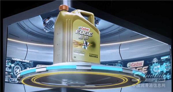 嘉实多极护超低粘度概念机油全新发布,激发高昂表现