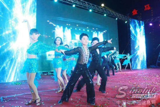 儿童拉丁舞表演