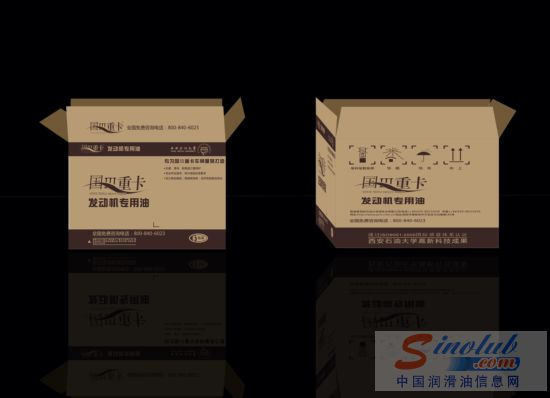 国Ⅲ重卡发动专用油纸箱; 佳润润滑油; 1号纸箱图片集合_1号纸箱