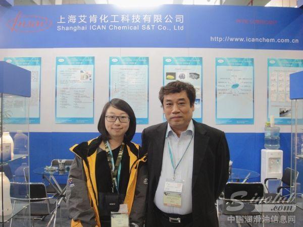 上海艾肯化工科技有限公司总经理於水新先生与本网记者亲切合影