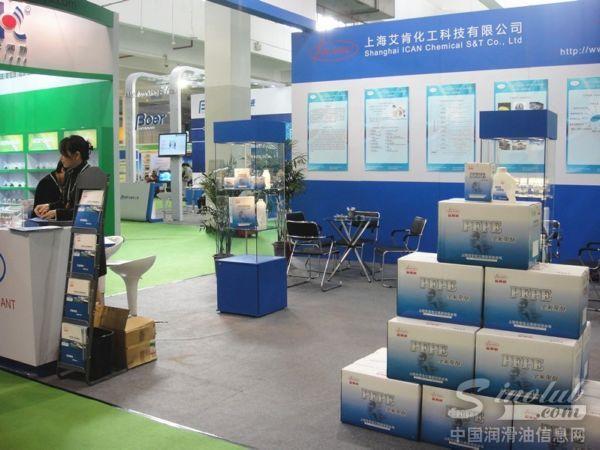 上海艾肯化工科技有限公司展台风采