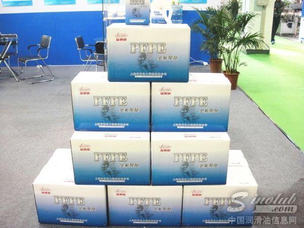 上海艾肯化工科技有限公司展品