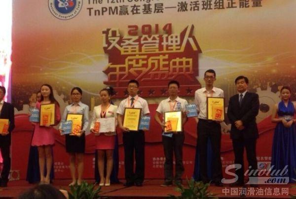 第十三届全国tnpm大会举办地大旗传递到顺益体系(集团