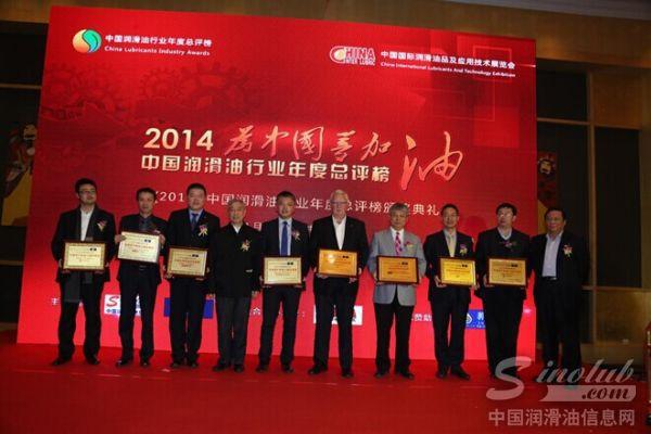 美国威氏:为中国食品工业领域提供优秀食品级润滑解决方案