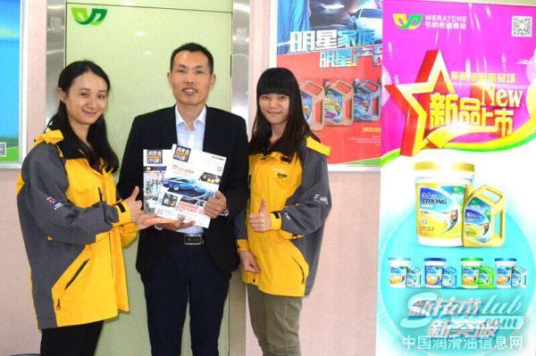 韦纳奇销售与市场总监杨保华与中国润滑油信息网编辑亲切合照